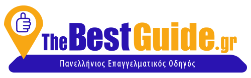 TheBestGuide.gr
